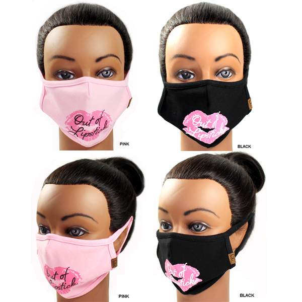 DZ-C.C FASHION MASK(CM0009-MASK9)