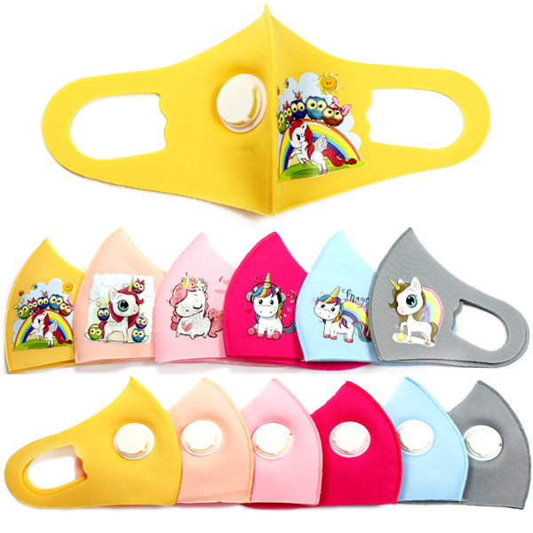 DZ-CHILDREN'S AIR VALVE MASK(MK-KID0023)